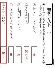 pdf ページの一部を印刷 windows8.1